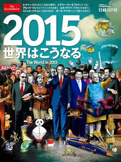 http://kinokokumi.blog13.fc2.com/blog-entry-7107.html